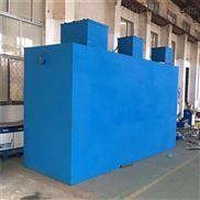 造纸污水处理设备供应厂