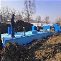 众迈环保工业冶金污水处理设备