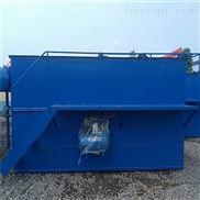 众迈环保小型重金属废水处理设备