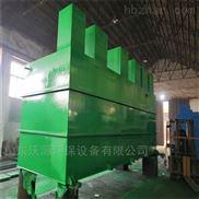 电厂一体化废水处理设备