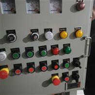 BXK制粒机防爆控制箱