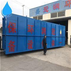 妇科诊所一体化污水处理设备厂家