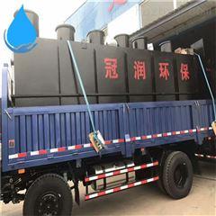 埋地式酒店别墅区一体化生活废水处理设备