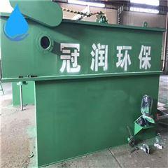 洗塑料颗粒废水处理设备回用标准操作简单