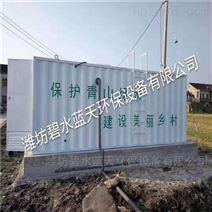 廢水一體化設備工藝流程