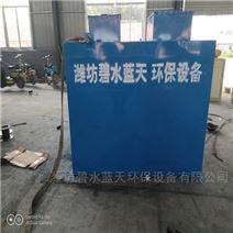 一體化污水油水處理設備