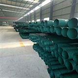 宁波市热浸塑涂塑钢管生产厂家