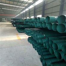 湖南热浸塑电力钢管厂家直销