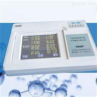 碳酸鈣SC-100全自動色差計 北京康光