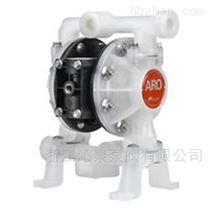 沁泉 英格索兰Exp 1_2'非金属隔膜泵