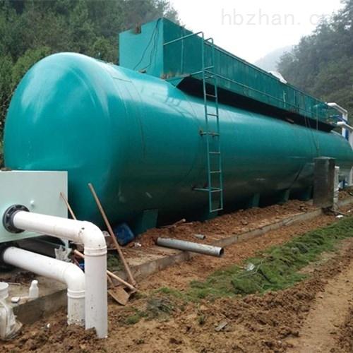 高速服务区污水处理设备供应
