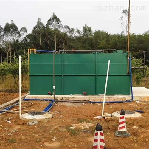 辽宁工业污水处理设备