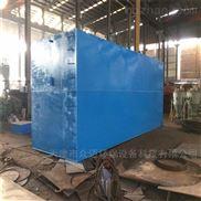 重金属废水处理设备化学法