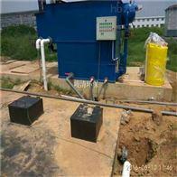 黑龙江150吨每天生活污水处理设备