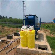 贵州生活污水处理小型设备