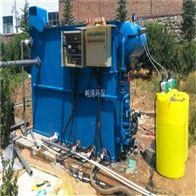上海150吨每天生活污水处理设备