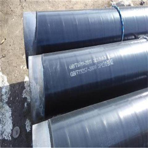 饮水用缠绕式3pe防腐钢管生产模式