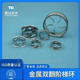散装填料金属环25mm阶梯环填料
