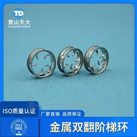 材质不锈钢304CMR0P阶梯环填料