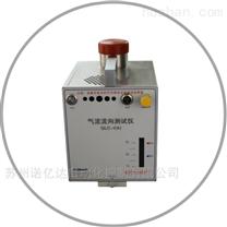 气流流形检测仪 水喷雾器 QLC-I