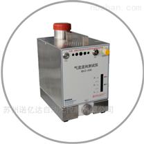 气流流形检测仪 水喷雾器 QLC-I(A)电池款