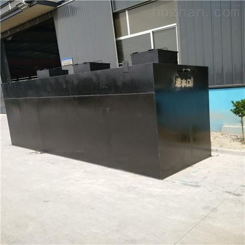 仪征市屠宰污水处理设备定制