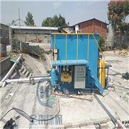 福州家畜屠宰废水处理设备技术先进
