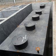 酒店餐饮废水处理设备