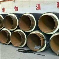 忻州聚氨酯保温管生产的厂家
