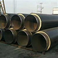 德州预制直埋保温管生产的厂家