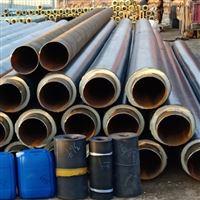 聚氨酯高密度聚乙烯直埋保温管厂家