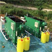长沙乡镇医院污水处理设备规格