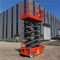 自行剪叉液压升降机 高空作业平台