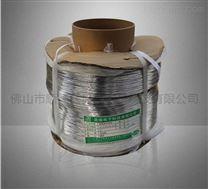 供应CP线,镀锡铜包钢线0.5/0.55/0.6mm