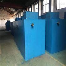 小型工厂污水处理设备厂家