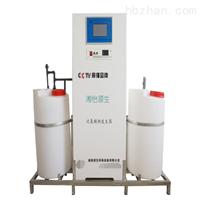 专业生产次氯酸钠发生器
