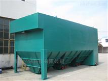 浙江化工废水处理设备