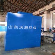 生产一体化医院污水处理设备条件