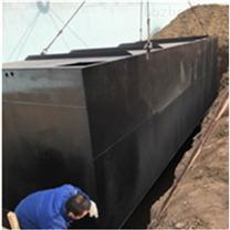 屠宰场养殖一体化MBR污水处理设备