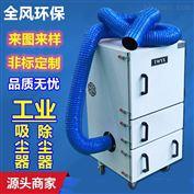 JC-1500-1精密磨床吸尘器