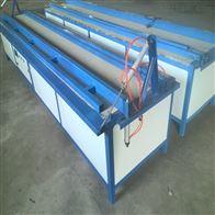 上下加熱1.2米熱彎機 PVC板護角折彎機設備