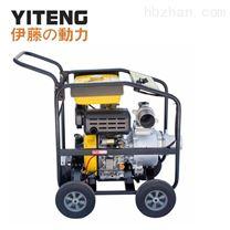 4寸电启动柴油机水泵YMITO400E-2
