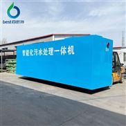 养殖污水处理设备技术工艺