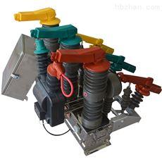 ZW32-12ZW32-12Y永磁户外高压真空断路器