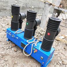 ZW32-40.5/630A信阳市630A电站型高压断路器ZW32-40.5