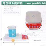 精騏Crystal MS-01FU型超薄磁力攪拌器