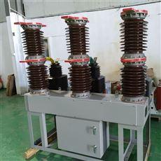 ZW7-40.5/630A四川电站型35千伏真空断路器ZW7