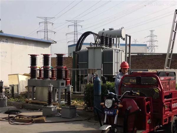 35KV高压断路器厂家