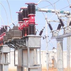 35KV真空开关成都ZW7高压断路器电站型现货35KV
