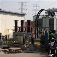 ZW7高压开关四川成都电站型35KV真空断路器ZW7厂家